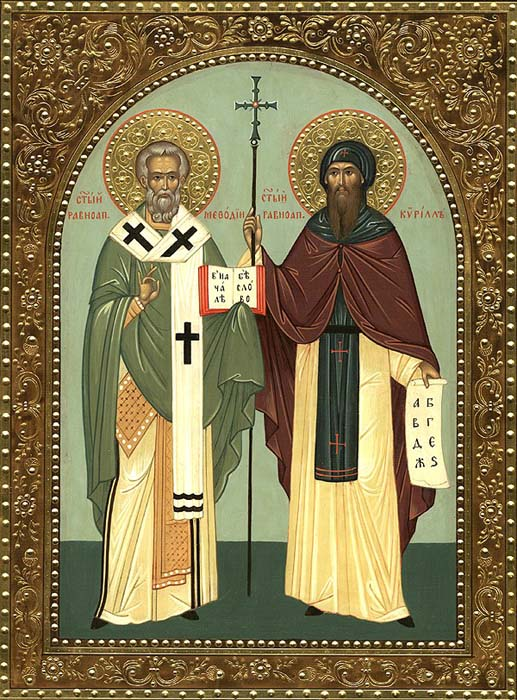 February 14 : Saints Cyril and Methodius dans images sacrée 0214